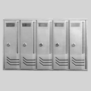 Γραμματοκιβωτιο 5 Θεσεων Μεταλλικο 65-5 Ασημι - Χρυσο Housebird 65-5-A