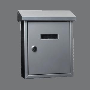 Γραμματοκιβωτιο Μεταλλικο Easy Ασημι - Πρασινο Housebird -65-Easy-silver